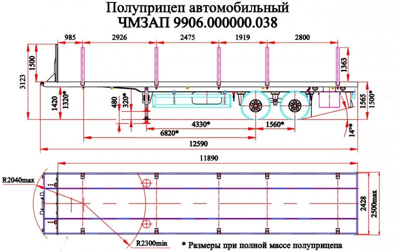 Фото №2:Полуприцеп бортовой ЧМЗАП 9906-038-04